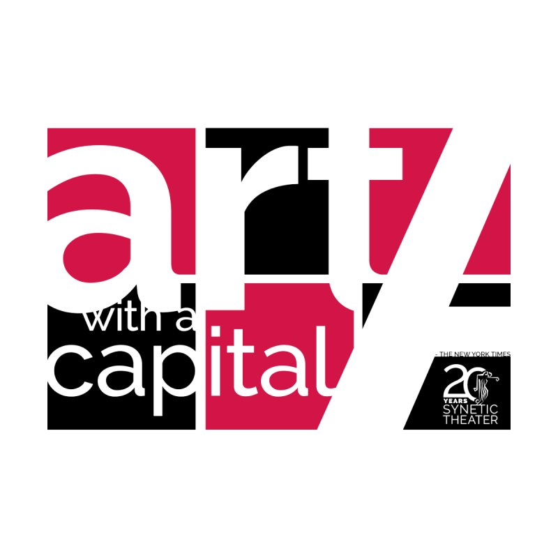 """Art With a Capital """"A"""" Men's T-Shirt by Synetic Theater Gift Shop"""