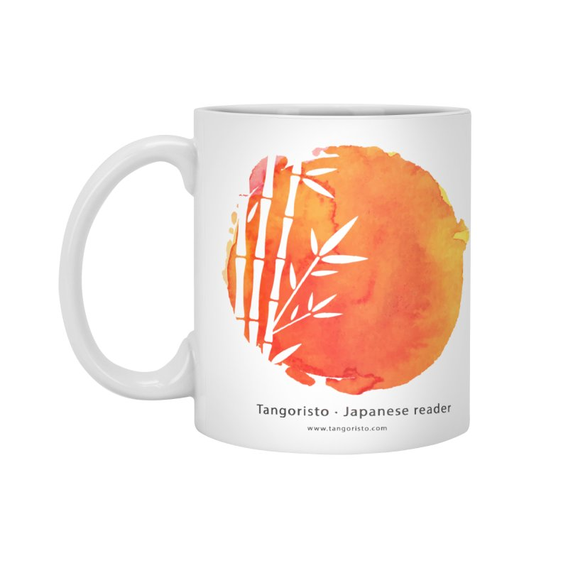 Tangoristo - Japanese Reading app logo with text in Standard Mug White by Tangoristo - Japanese Reading app shop