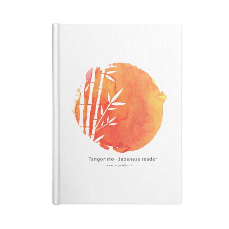 Tangoristo - Japanese Reading app logo with text in Blank Journal Notebook by Tangoristo - Japanese Reading app shop