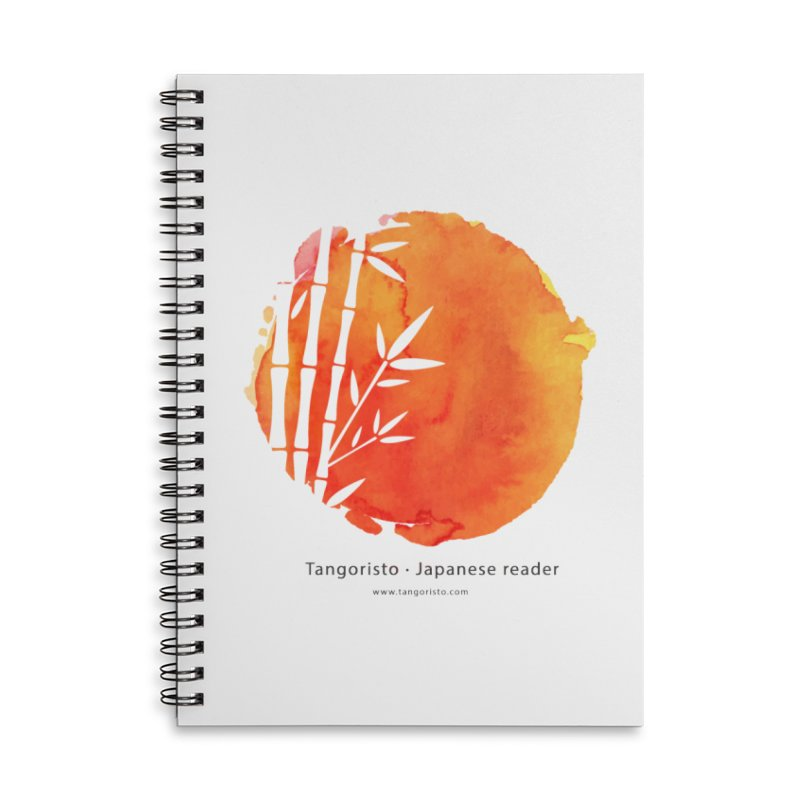 Tangoristo - Japanese Reading app logo with text Accessories Lined Spiral Notebook by Tangoristo - Japanese Reading app shop