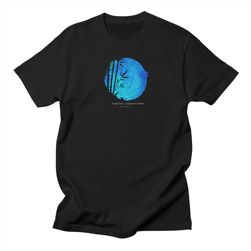 Tangoristo - Japanese Reader app logo with text - Night Mode in Men's Regular T-Shirt Black by Tangoristo - Japanese Reading app shop