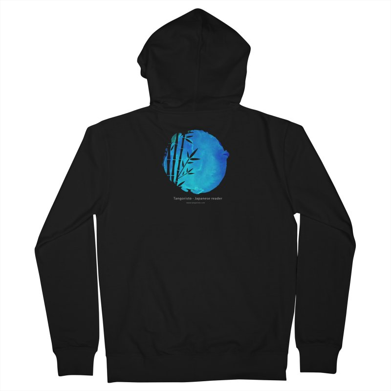 Tangoristo - Japanese Reader app logo with text - Night Mode Men's French Terry Zip-Up Hoody by Tangoristo - Japanese Reading app shop