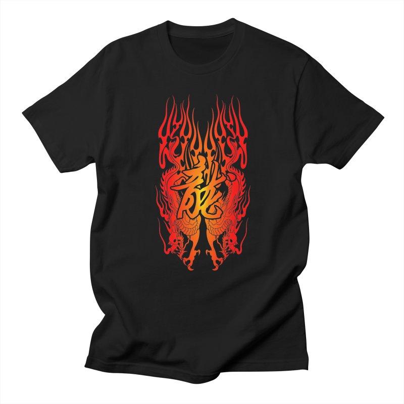 Kanja Dragon  Men's Regular T-Shirt by Taterskinz