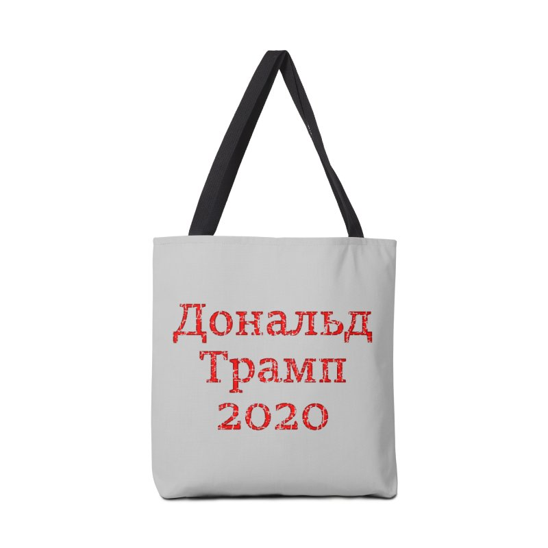 Donald Trump 2020 in Russian T-shirt Accessories Bag by Tee Panic T-Shirt Shop by Muzehack