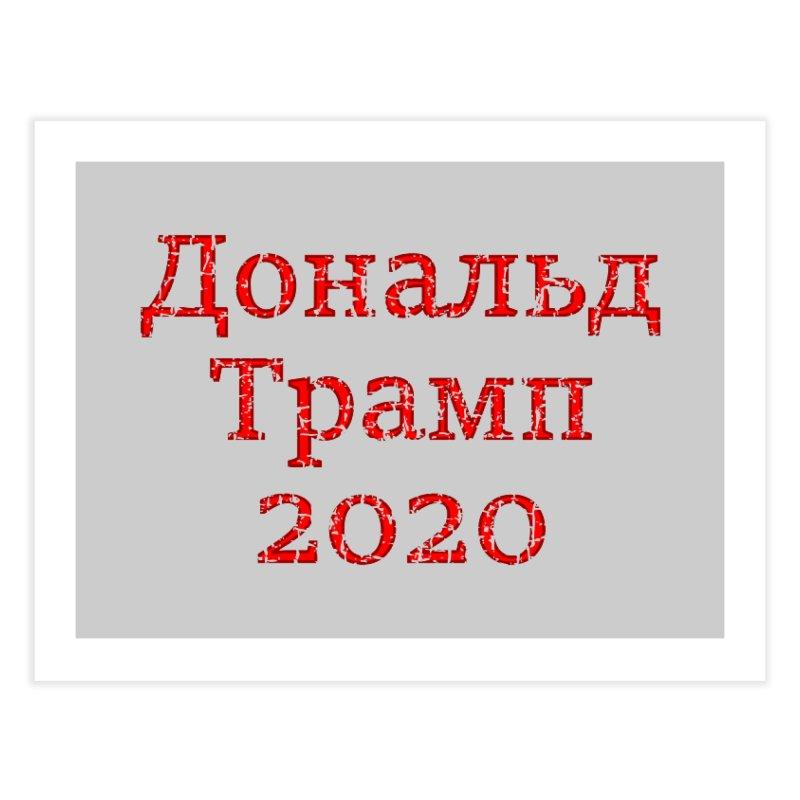 Donald Trump 2020 in Russian T-shirt Home Fine Art Print by Tee Panic T-Shirt Shop by Muzehack