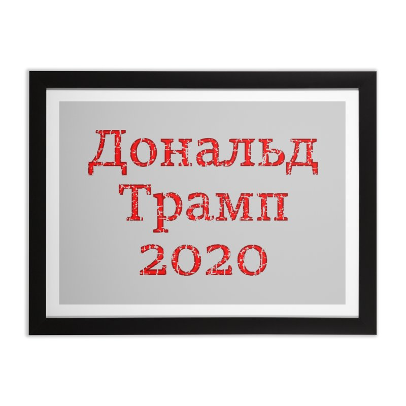 Donald Trump 2020 in Russian T-shirt Home Framed Fine Art Print by Tee Panic T-Shirt Shop by Muzehack