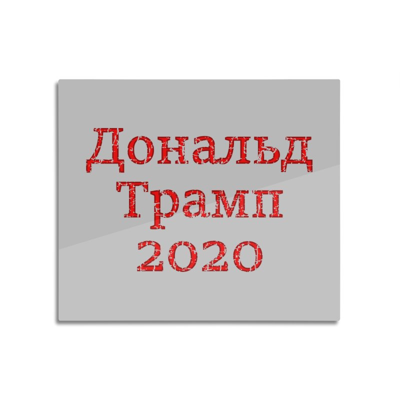 Donald Trump 2020 in Russian T-shirt Home Mounted Aluminum Print by Tee Panic T-Shirt Shop by Muzehack
