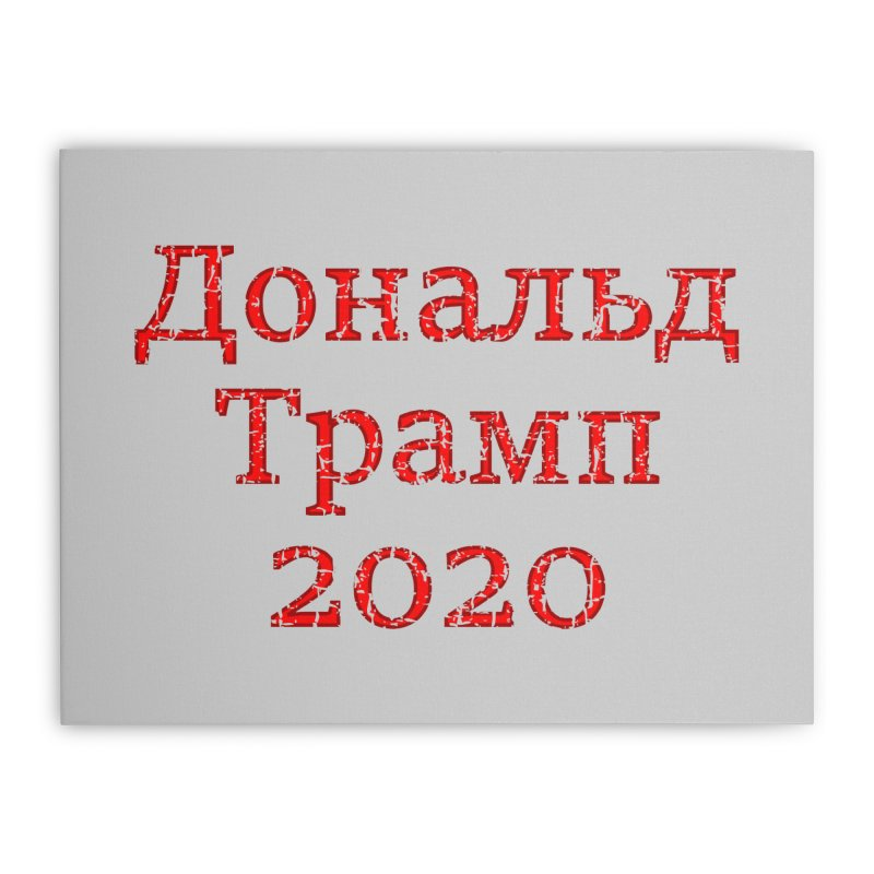 Donald Trump 2020 in Russian T-shirt Home Stretched Canvas by Tee Panic T-Shirt Shop by Muzehack