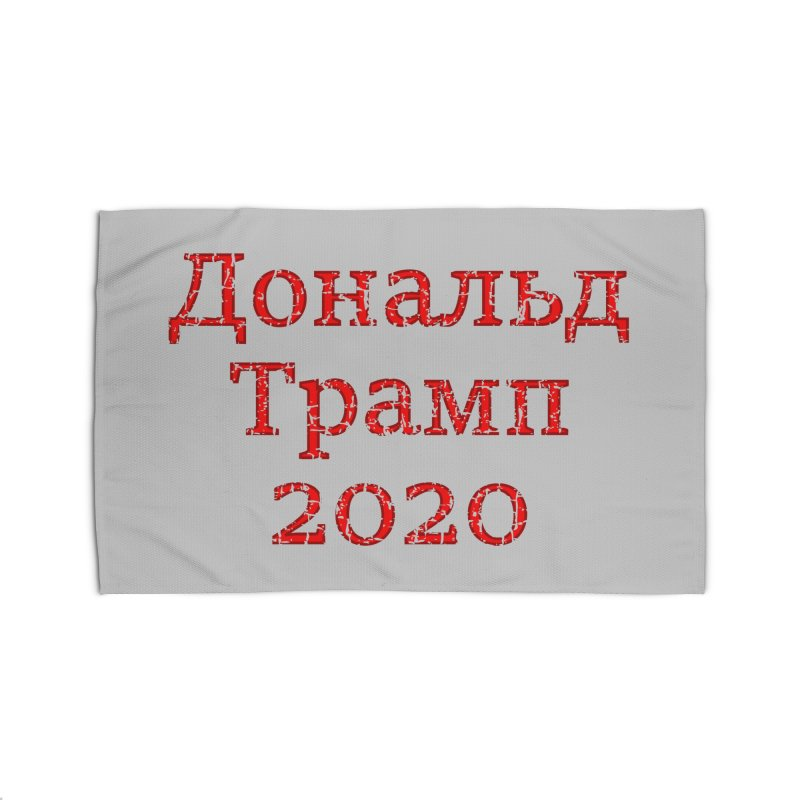 Donald Trump 2020 in Russian T-shirt Home Rug by Tee Panic T-Shirt Shop by Muzehack