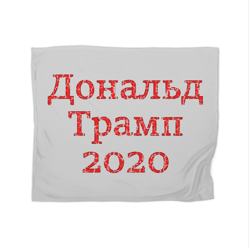 Donald Trump 2020 in Russian T-shirt Home Blanket by Tee Panic T-Shirt Shop by Muzehack