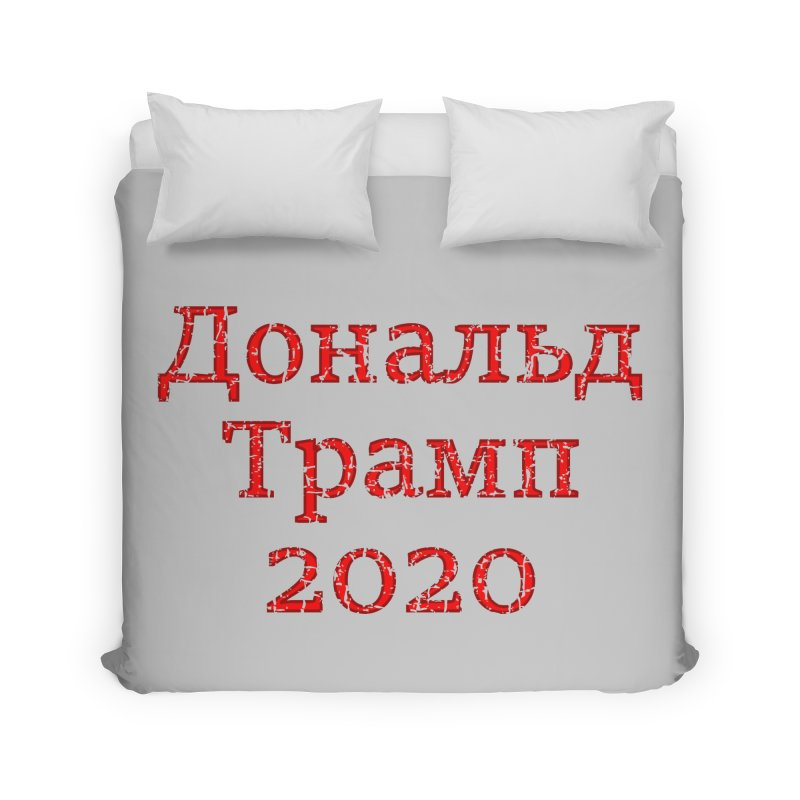 Donald Trump 2020 in Russian T-shirt Home Duvet by Tee Panic T-Shirt Shop by Muzehack