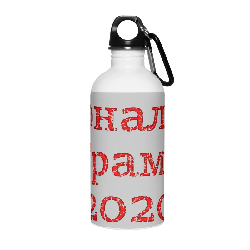 Donald Trump 2020 in Russian T-shirt Accessories Water Bottle by Tee Panic T-Shirt Shop by Muzehack
