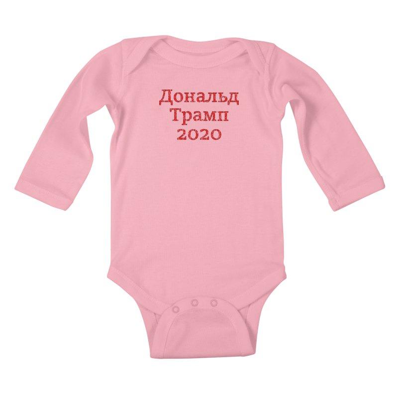Donald Trump 2020 in Russian T-shirt Kids Baby Longsleeve Bodysuit by Tee Panic T-Shirt Shop by Muzehack
