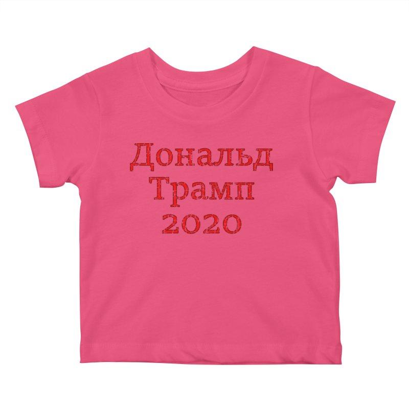 Donald Trump 2020 in Russian T-shirt Kids Baby T-Shirt by Tee Panic T-Shirt Shop by Muzehack