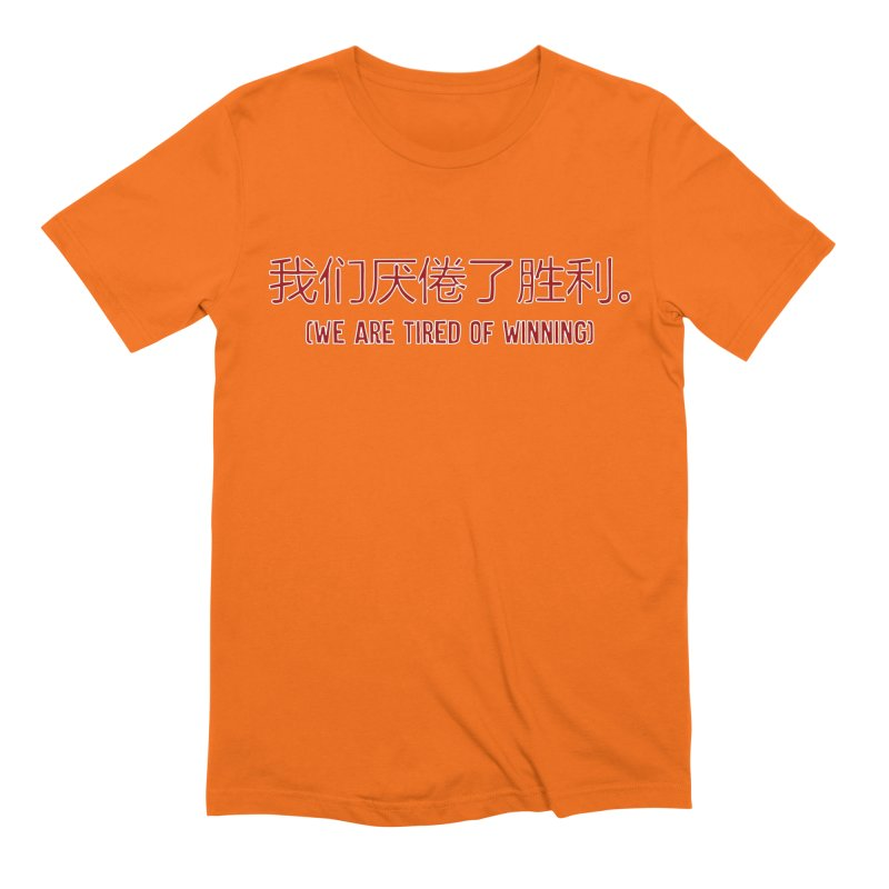 We Are Tired Of Winning in Mandarin T-shirt Men's Extra Soft T-Shirt by Tee Panic T-Shirt Shop by Muzehack