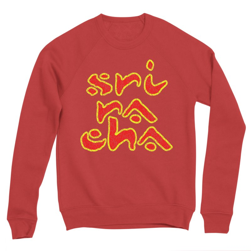 Sriracha T-shirt Women's Sponge Fleece Sweatshirt by Tee Panic T-Shirt Shop by Muzehack