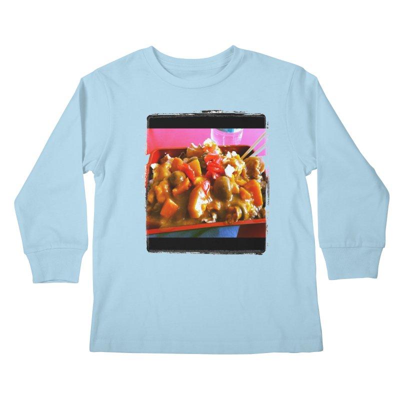 Curry in a Hurry. Kids Longsleeve T-Shirt by terryann's Artist Shop