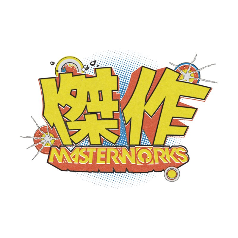 MasterWorks Blaster Kids T-Shirt by The Artists
