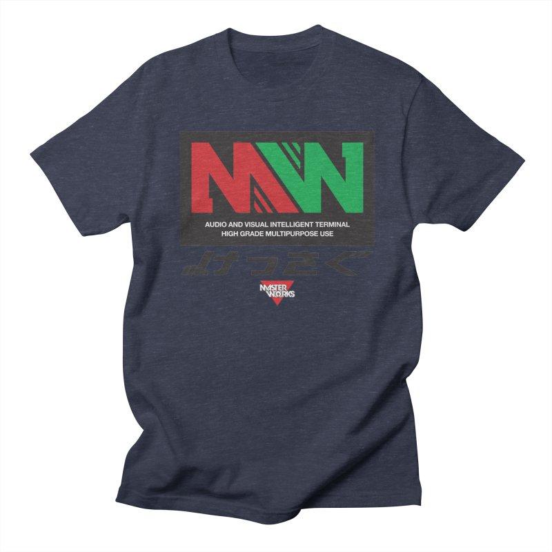 MasterWorks Intelligent Terminal Men's T-Shirt by The Artists