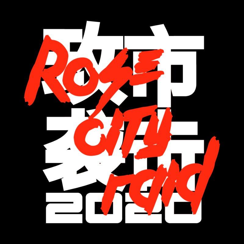 Rose City Raid 2020 White on Black by thediceabide's Artist Shop