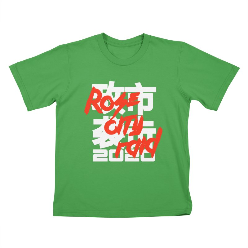 Rose City Raid 2020 White on Black Kids T-Shirt by thediceabide's Artist Shop