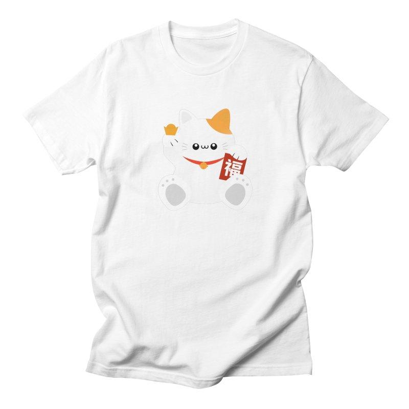 Fortune Cat Men's Regular T-Shirt by theladyernestember's Artist Shop