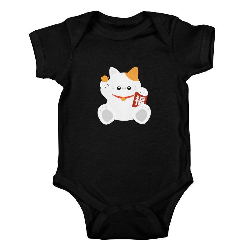 Fortune Cat Kids Baby Bodysuit by theladyernestember's Artist Shop