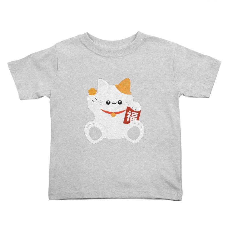 Fortune Cat Kids Toddler T-Shirt by theladyernestember's Artist Shop