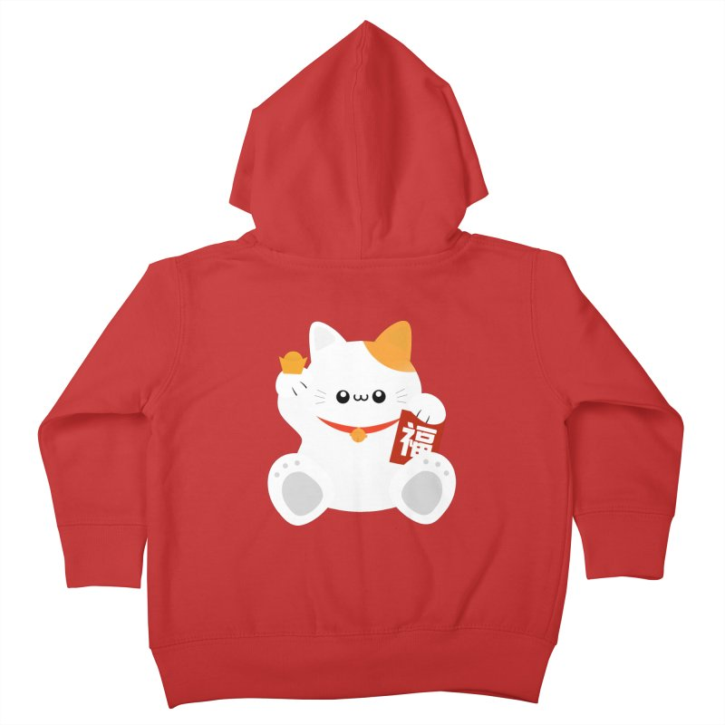 Fortune Cat Kids Toddler Zip-Up Hoody by theladyernestember's Artist Shop