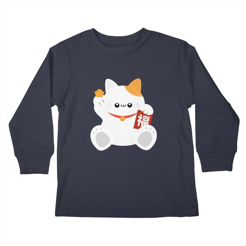 Fortune Cat Kids Longsleeve T-Shirt by theladyernestember's Artist Shop
