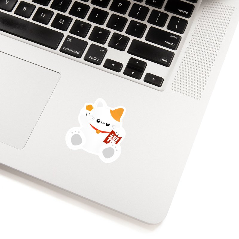 Fortune Cat Accessories Sticker by theladyernestember's Artist Shop