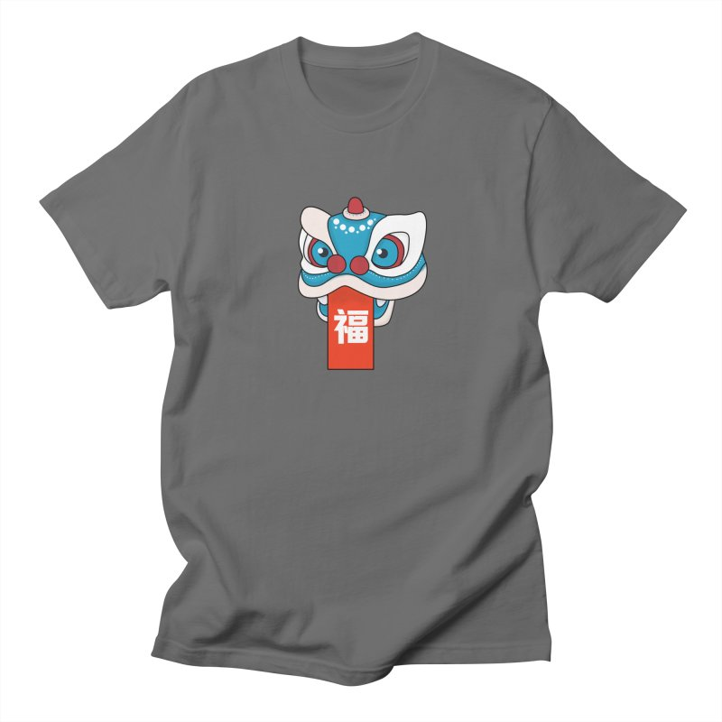 Happy Chinese New Year - Lion Dance Men's T-Shirt by theladyernestember's Artist Shop