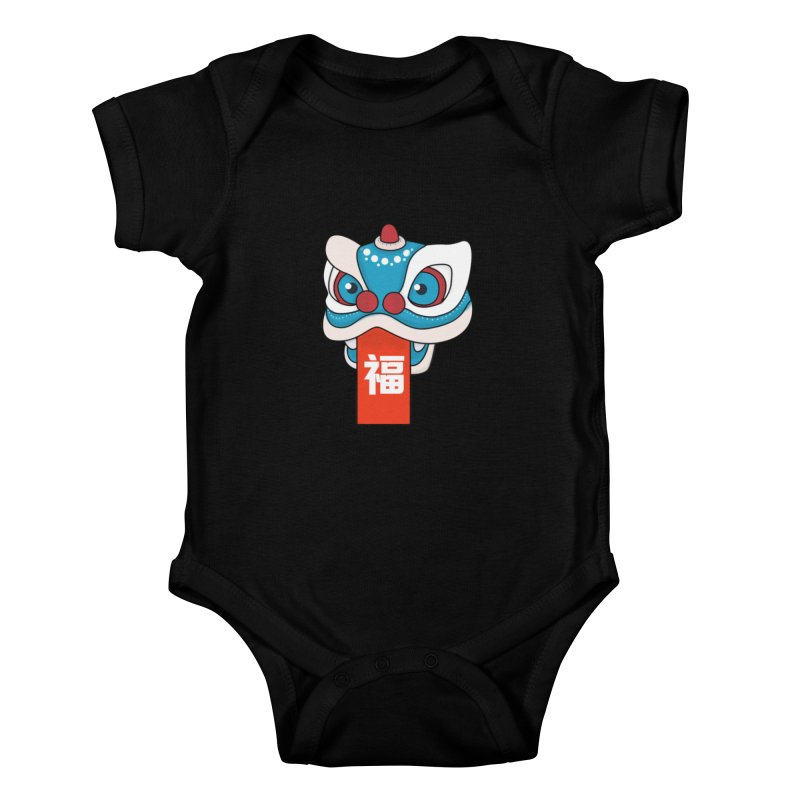 Happy Chinese New Year - Lion Dance Kids Baby Bodysuit by theladyernestember's Artist Shop
