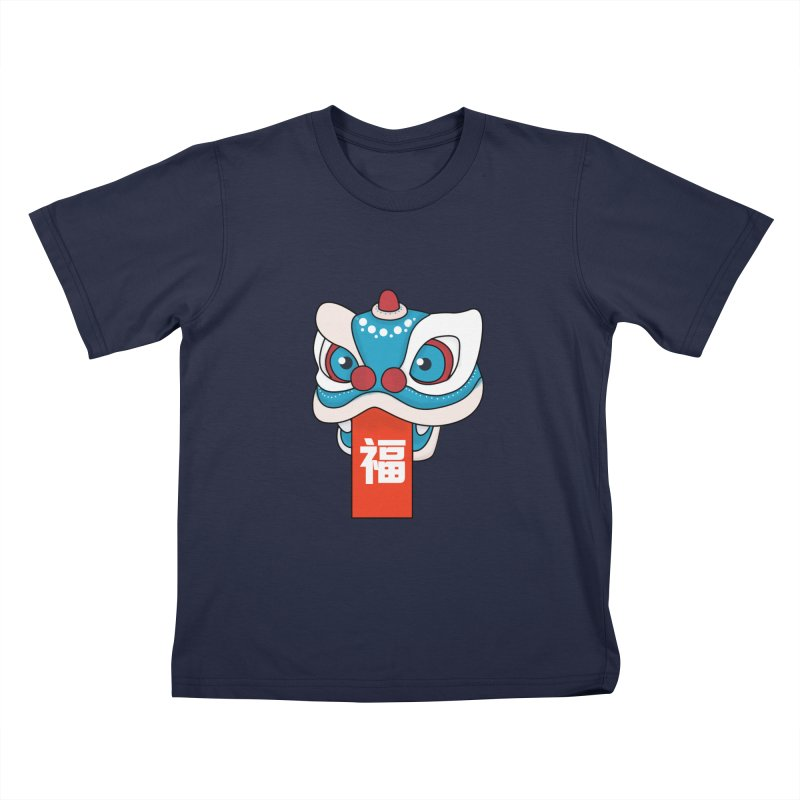 Happy Chinese New Year - Lion Dance Kids T-Shirt by theladyernestember's Artist Shop