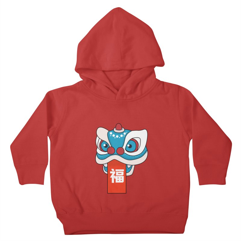 Happy Chinese New Year - Lion Dance Kids Toddler Pullover Hoody by theladyernestember's Artist Shop