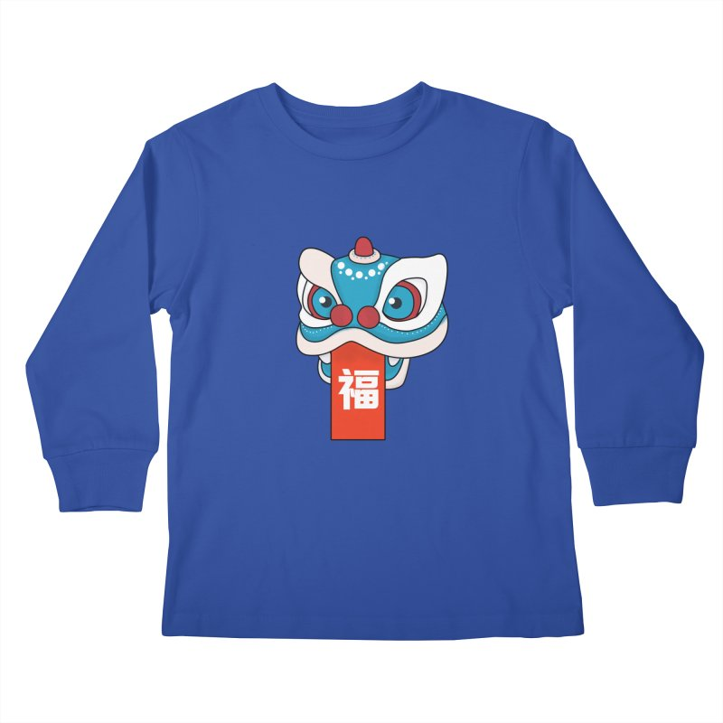 Happy Chinese New Year - Lion Dance Kids Longsleeve T-Shirt by theladyernestember's Artist Shop