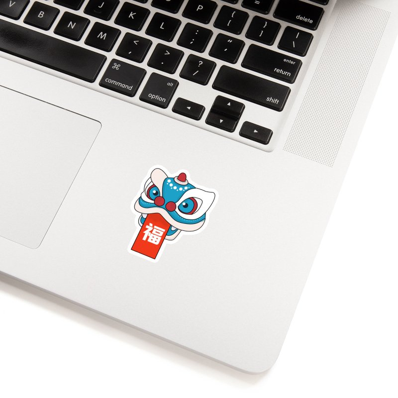 Happy Chinese New Year - Lion Dance Accessories Sticker by theladyernestember's Artist Shop