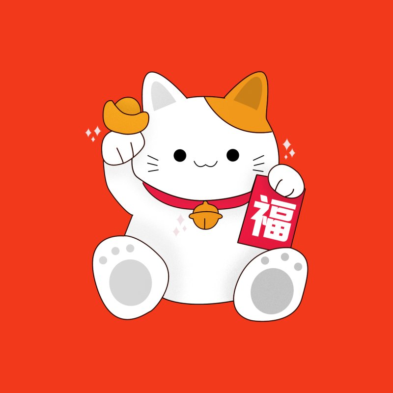 Happy Chinese New Year - Fortune Cat by the lady ernest ember's Artist Shop