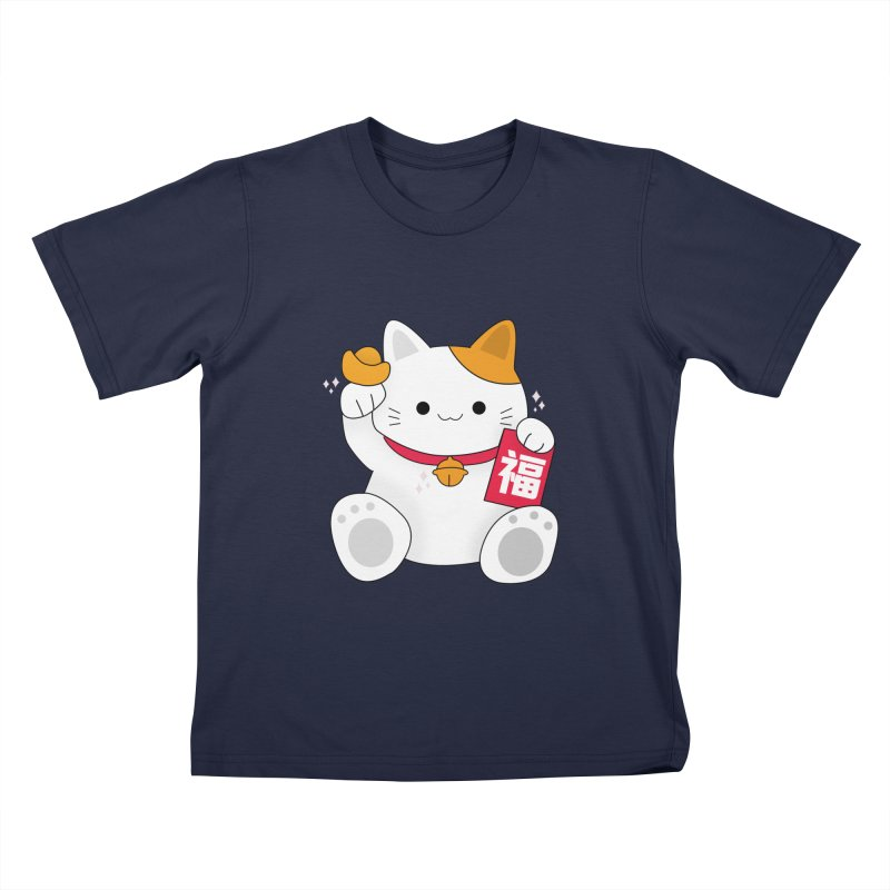 Happy Chinese New Year - Fortune Cat Kids T-Shirt by the lady ernest ember's Artist Shop