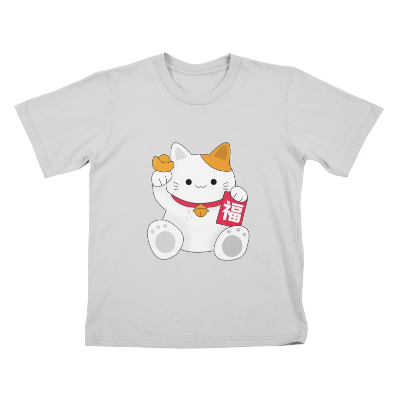 Happy Chinese New Year - Fortune Cat Kids T-Shirt by theladyernestember's Artist Shop