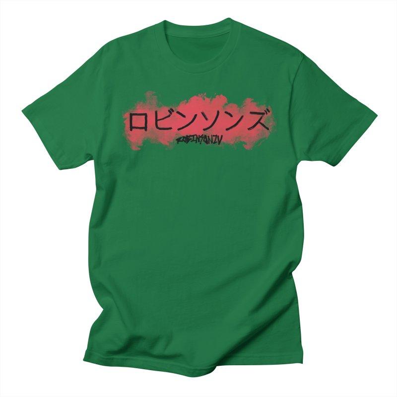 ロビンソンズ Men's T-Shirt by The Robinsons' Merch Store