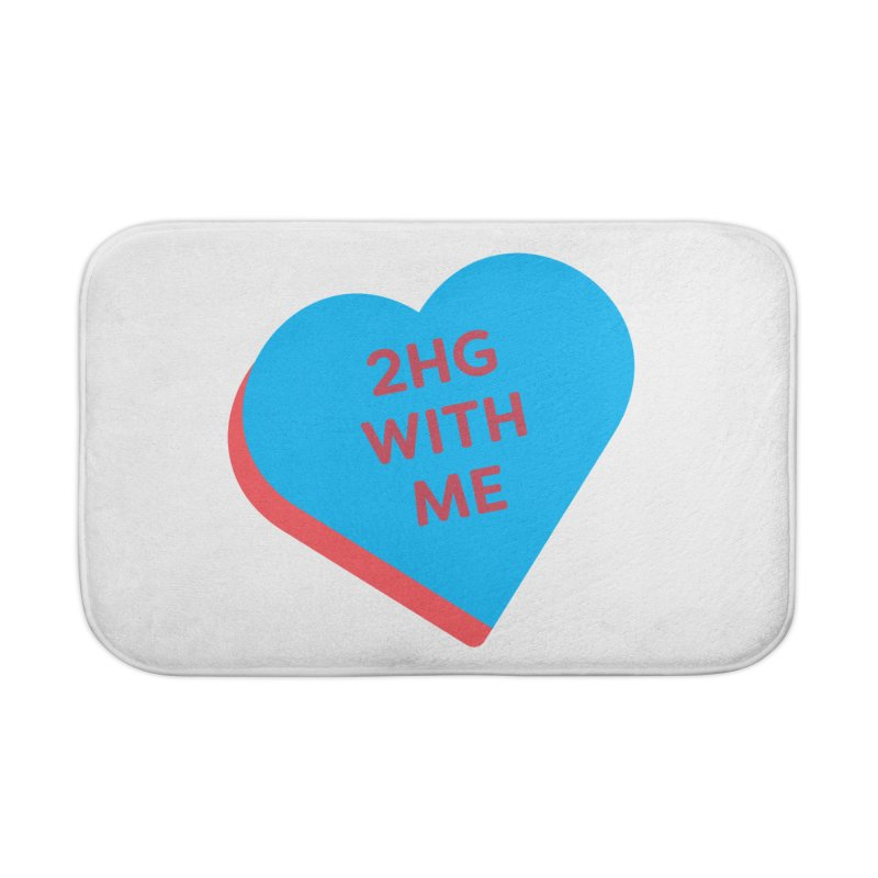 2HG With Me (Magic the Gathering Valentine - Two Headed Giant) Home Bath Mat by The Schwaggering