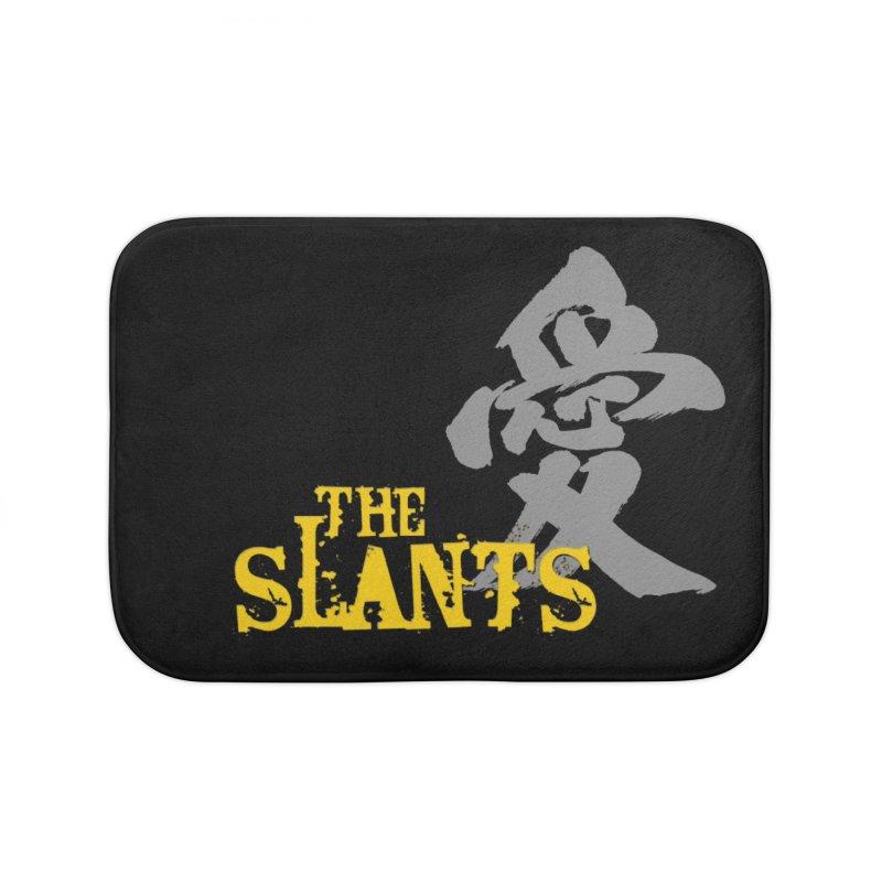 "The Slants - ""Ai"" Home Bath Mat by The Slants"