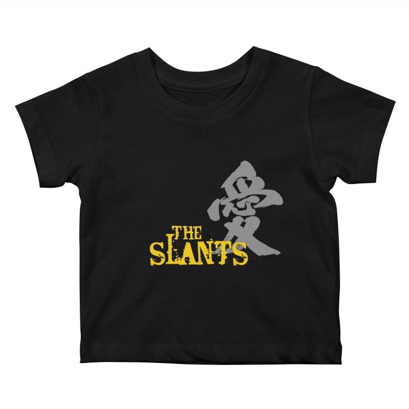 """The Slants - """"Ai"""" Kids Baby T-Shirt by The Slants"""