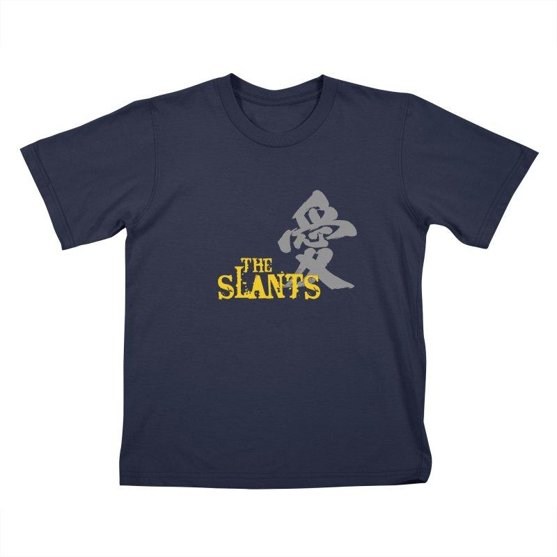 """The Slants - """"Ai"""" Kids T-Shirt by The Slants"""