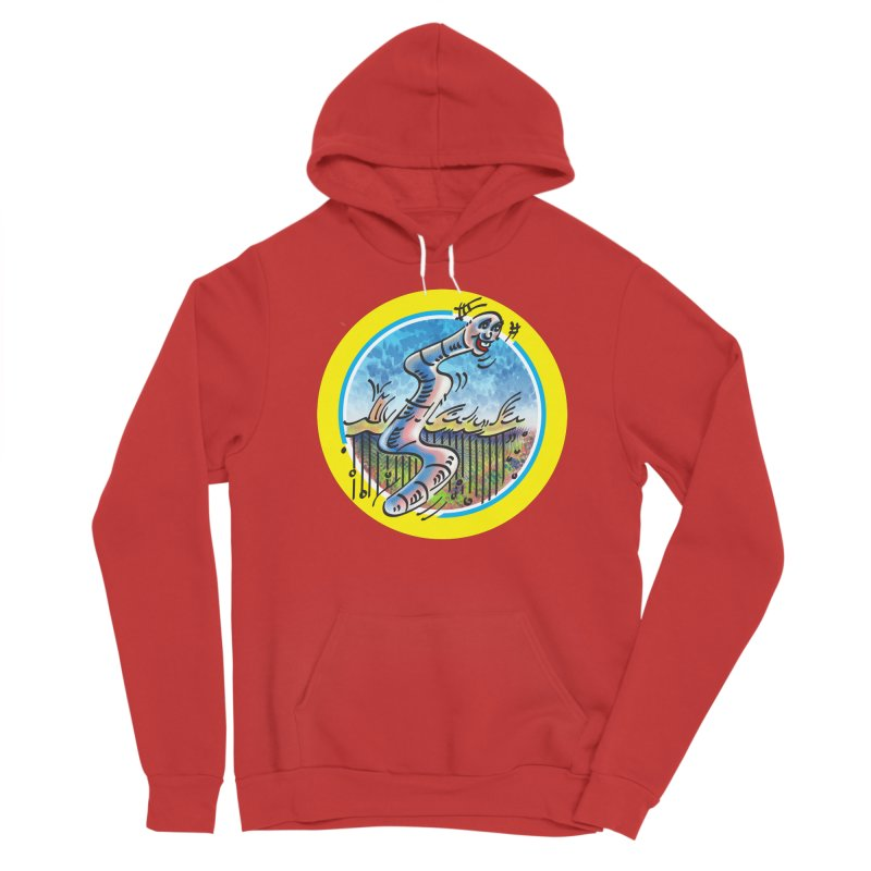 The early WORM beats the Bird Women's Pullover Hoody by thethinkforward's Artist Shop