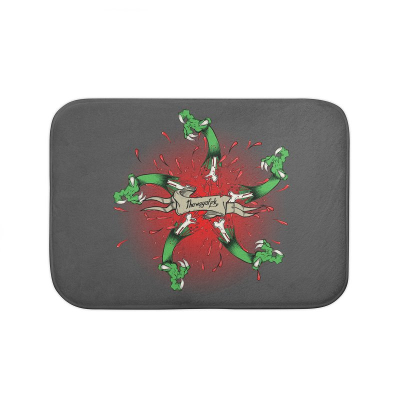 A Brand of Violence/ An end to the Circle of Violence Series Home Bath Mat by thewayofpk - wear 2 scare