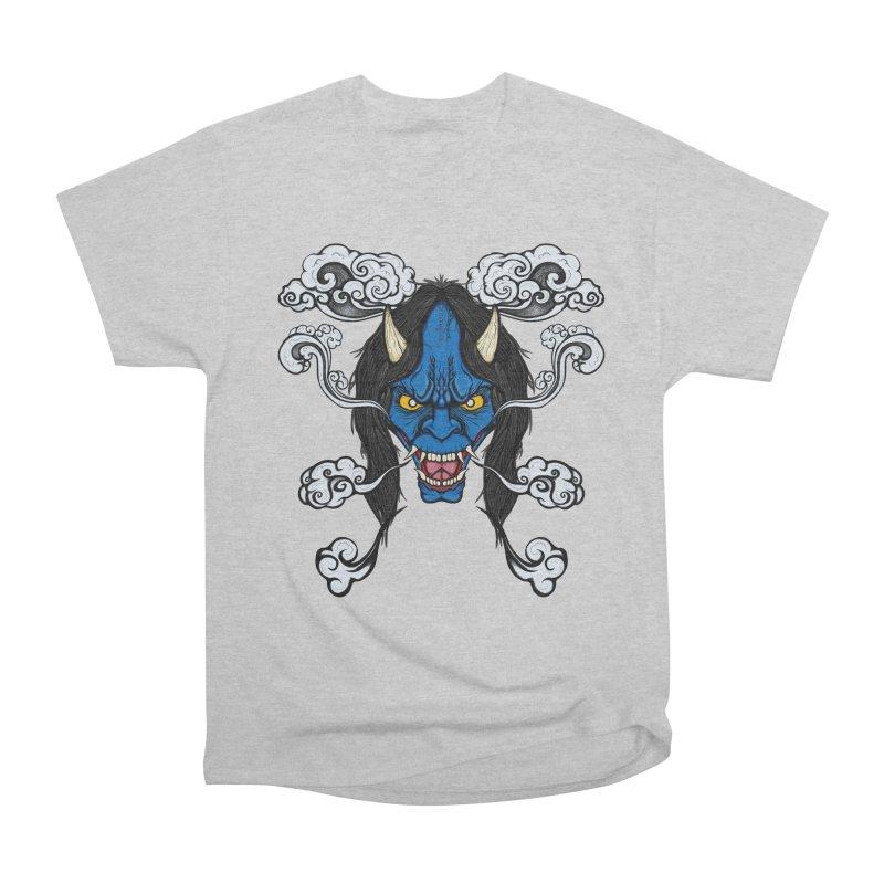 Savage! Women's Heavyweight Unisex T-Shirt by THEWAYOFPK