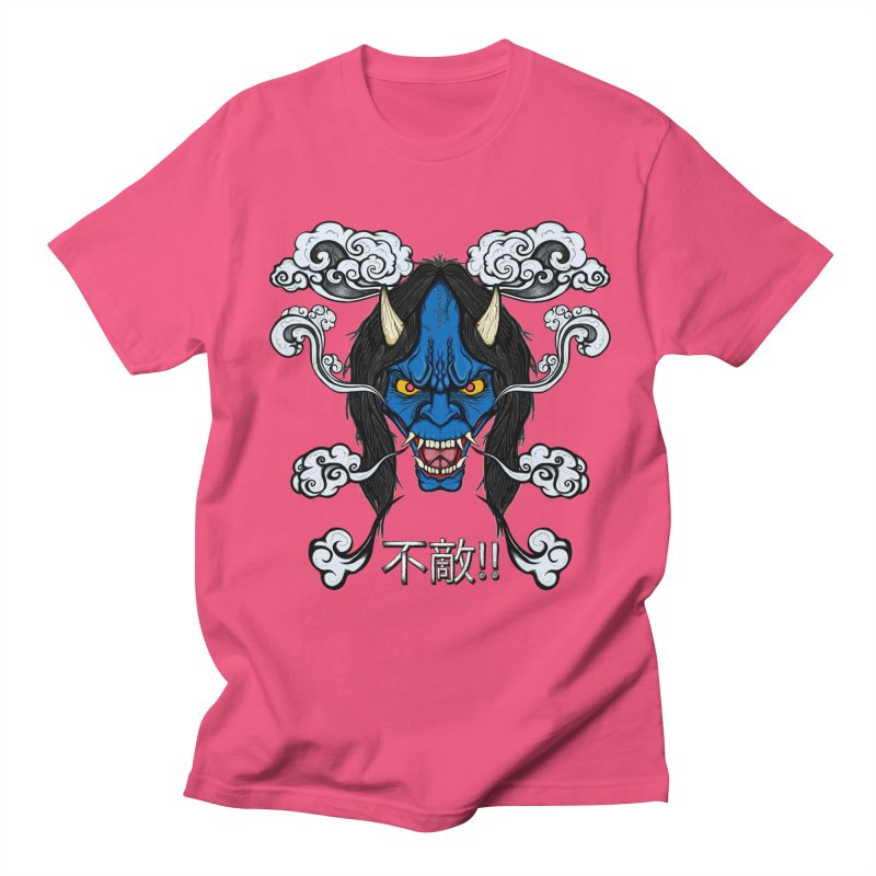 Futeki (Fearless) Women's Regular Unisex T-Shirt by THEWAYOFPK
