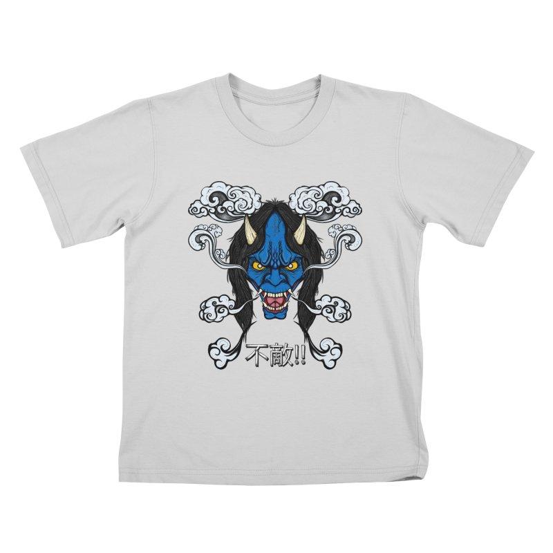 Futeki (Fearless) Kids T-Shirt by THEWAYOFPK